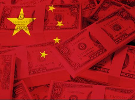 china-image.jpg
